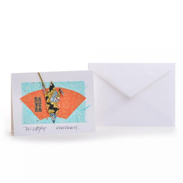 turquoise and orange paper crane notecard, handmade prosperity card, chinese symbolism, paper crane origami art