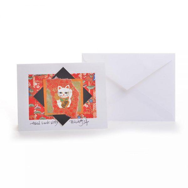 white cat origami card,