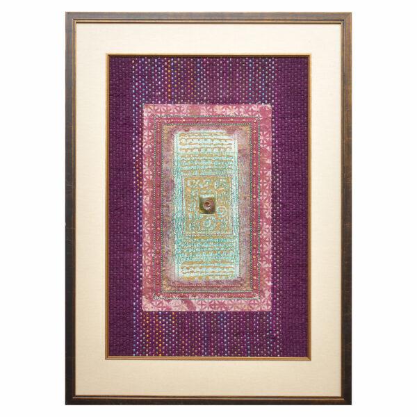purple and blue framed woven handmade wall piece